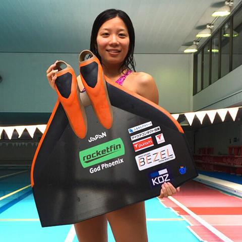 フィンスイミング日本代表/山階早姫選手